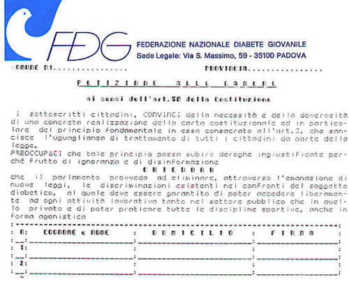 petizi5