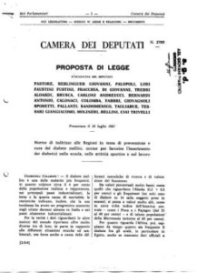 prima_proposta