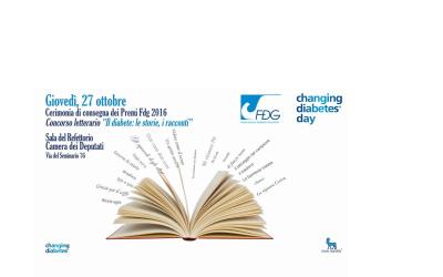 Il video della premiazione del concorso letterario della fdg